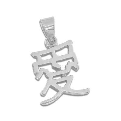 Anhänger chinesisch Liebe 925 Silber